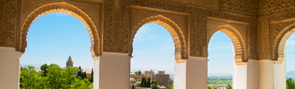 Moorish pavilion and gardens of Alhambra palace, Granada, Spain