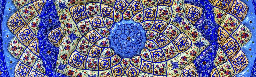 Ancient Arab Islamic Designs Blue Pottery Madaba Jordan